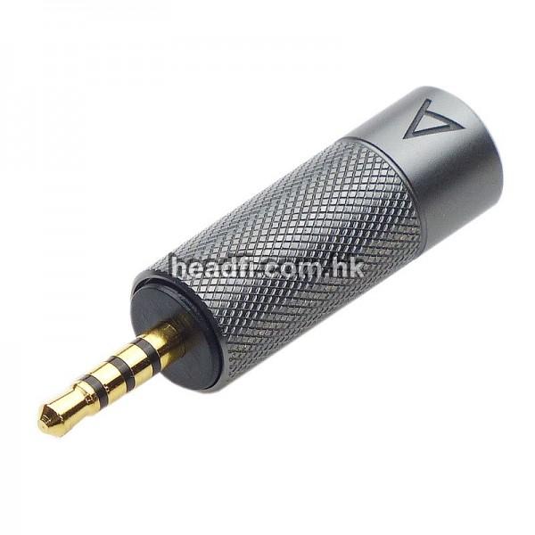 Astell&Kern 2.5mm Stereo Balanced plug
